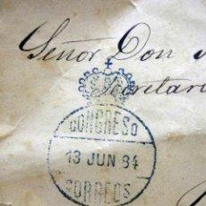 Sellos: PARTE DE SOBRE, CIRCULADO, HUERCAL OVERA, ALMERIA, CON CUÑO DE CORREOS , CONGRESO, 1884. Lote 60756943