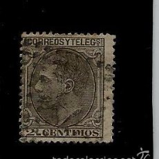 Sellos: ALFONSO XII - EDIFIL 200 - 1879. Lote 60900763