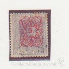 Sellos: CUBA. EDIFIL 83.. Lote 60917431
