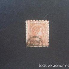 Sellos: ESPAÑA,1875,ALFONSO XII, EDIFIL 162,MATASELLO FRANCÉS PAYÉ DESTINATION,(LOTE RY). Lote 60932827