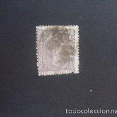 Sellos: ESPAÑA,1875,ALFONSO XII, EDIFIL 163,MATASELLO ROMBO DE PUNTOS,(LOTE RY). Lote 60933403