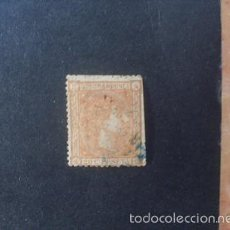 Sellos: ESPAÑA,1875,ALFONSO XII, EDIFIL 165,MATASELLO FECHADOR COLOR AZUL,DENTADO IRREGULAR,(LOTE RY). Lote 60935431