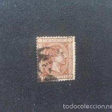 Sellos: ESPAÑA,1875,ALFONSO XII, EDIFIL 167,MATASELLO FECHADOR,(LOTE RY). Lote 60936427
