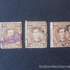 Sellos: ESPAÑA,1876,ALFONSO XII, EDIFIL 174,CONJUNTO DE MATASELLOS,(LOTE RY). Lote 61000575
