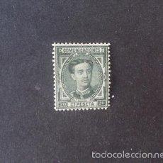 Sellos: ESPAÑA,1876,ALFONSO XII, EDIFIL 176*,NUEVO,GOMA,SEÑAL FIJASELLOS,(LOTE RY). Lote 61003487