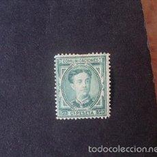 Sellos: ESPAÑA,1876,ALFONSO XII, EDIFIL 179*,NUEVO,GOMA,SEÑAL FIJASELLOS,(LOTE RY). Lote 61007307