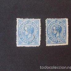 Sellos: ESPAÑA,1876,ALFONSO XII, EDIFIL 184,INUTILIZADOS A PLUMA,( LOTE RY). Lote 61009431