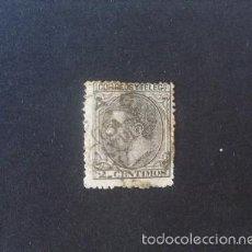 Sellos: ESPAÑA,1879,ALFONSO XII, EDIFIL 200,MATASELLO FECHADOR DE TREBOL,( LOTE RY). Lote 61084655