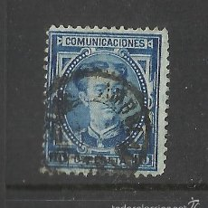Sellos: 1875 ALFONSO XII EDIFIL 175 FECHADOR AMBULANTE. Lote 61135283