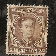 Sellos: EDIFIL 177** MNH 1876 GOMA ORIGINAL Y SIN FIJASELLOS ALFONSO XII 25 CÉNTIMOS CASTAÑO NL265. Lote 261174285