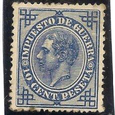 Sellos: EDIFIL 184* 10 CÉNTIMOS AZUL ALFONSO XII 1876 ENVIO ORDINARIO GRATUITO NL282. Lote 103225146
