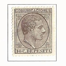 Timbres: 1878 ALFONSO XII EDIFIL 192 NUEVO* VALOR 2016 CATALOGO 11.25 EUROS. Lote 61800548