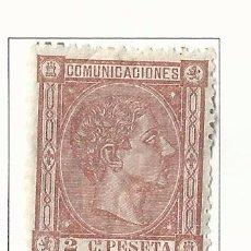 Francobolli: 1875 ALFONSO XII EDIFIL 162 NUEVO* VALOR 2016 CATALOGO 29.-- EUROS. Lote 61850720
