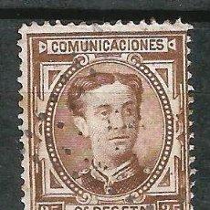 Sellos: ESPAÑA 1876 ALFONSO XII USADO. Lote 62388100