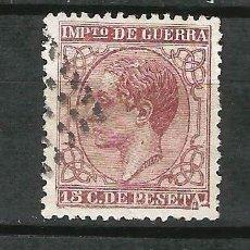 Sellos: ESPAÑA 1877 ALFONSO XII USADO. Lote 62388324