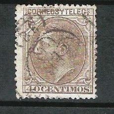 Sellos: ESPAÑA 1879 ALFONSO XII USADO. Lote 62388488