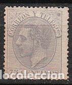 EDIFIL 212, ALFONSO XII, NUEVO SIN GOMA, CATALOGO CON CHARNELA: 415 EUROS (Sellos - España - Alfonso XII de 1.875 a 1.885 - Nuevos)