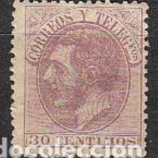 Sellos: EDIFIL 211, ALFONSO XII, NUEVO CON SEÑAL DE CHARNELA,. Lote 63335612
