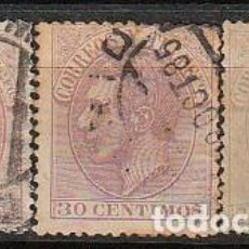 Sellos: EDIFIL 210/12, ALFONSO XII, USADOS, SERIE COMPLETA. Lote 63335836