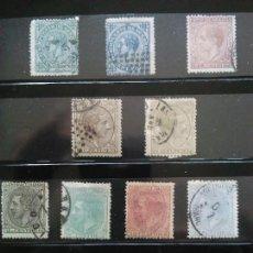 Sellos: LOTE SELLOS USADOS DE ALFONSO XII ENTRE 1876 Y 1879. Lote 63572736