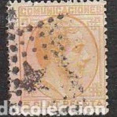 Sellos: EDIFIL 191, ALFONSO XII, USADO, MATASELLO ROMBO DE PUNTOS CON ESTRELLA. Lote 63578520
