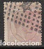 EDIFIL 190, ALFONSO XII, USADO, MATASELLO ROMBO DE PUNTOS CON ESTRELLA (Sellos - España - Alfonso XII de 1.875 a 1.885 - Usados)