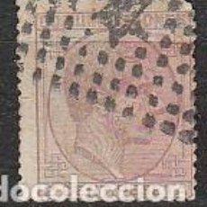 Sellos: EDIFIL 190, ALFONSO XII, USADO, MATASELLO ROMBO DE PUNTOS CON ESTRELLA. Lote 63578940