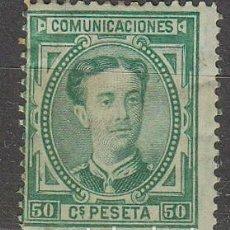 Sellos: EDIFIL 179, ALFONSO XII, NUEVO CON SEÑAL DE CHARNELA. Lote 63673579