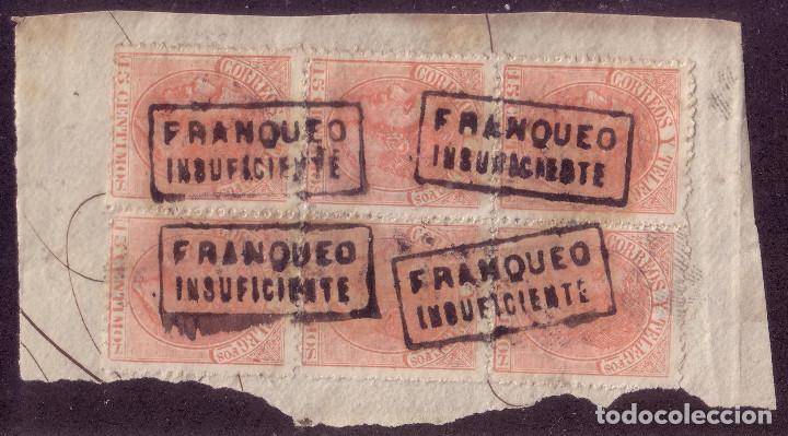 ESPAÑA. (CAT. 210 (6)). 15 CTS. BLOQUE DE SEIS. MAT. CON MARCA * FRANQUEO/INSUFICIENTE *. RRR. LUJO. (Sellos - España - Alfonso XII de 1.875 a 1.885 - Usados)