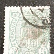 Timbres: USADO - EDIFIL 154 - SPAIN 1875 ESCUDO DE ESPAÑA. Lote 71109613
