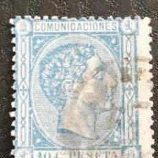 Timbres: USADO - EDIFIL 164 - SPAIN 1875 ALFONSO XII. Lote 71110425