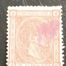 Sellos: USADO - EDIFIL 162 - SPAIN 1875 ALFONSO XII. Lote 71110581