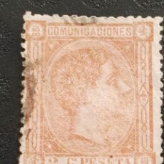 Sellos: USADO - EDIFIL 162 - SPAIN 1875 ALFONSO XII. Lote 71110645