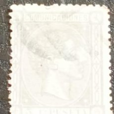 Sellos: USADO - EDIFIL 163 - SPAIN 1875 ALFONSO XII. Lote 71110809