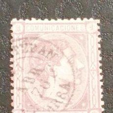 Sellos: USADO - EDIFIL 163 - SPAIN 1875 ALFONSO XII. Lote 71110857