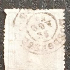 Sellos: USADO - EDIFIL 168 - SPAIN 1875 ALFONSO XII. Lote 71111665