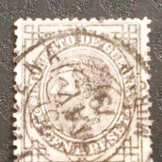 Sellos: USADO - EDIFIL 185 - SPAIN 1876 ALFONSO XII. Lote 71117397