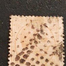 Sellos: USADO - EDIFIL 191 - SPAIN 1878 ALFONSO XII. Lote 71141257