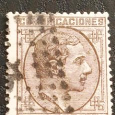 Sellos: USADO - EDIFIL 192 - SPAIN 1878 ALFONSO XII. Lote 71141345