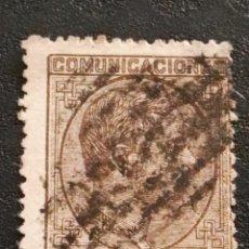 Sellos: USADO - EDIFIL 192 - SPAIN 1878 ALFONSO XII. Lote 71141389
