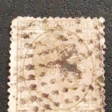 Sellos: USADO - EDIFIL 194 - SPAIN 1878 ALFONSO XII. Lote 71141533