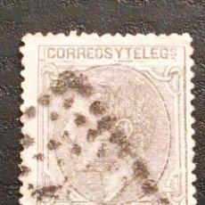 Sellos: USADO - EDIFIL 200 - SPAIN 1879 ALFONSO XII. Lote 71141765