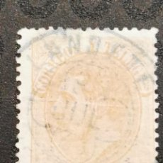 Sellos: USADO - EDIFIL 210 - SPAIN 1882 ALFONSO XII. Lote 71143505