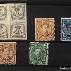 Sellos: AÑO 1876. CIFRAS Y ALFONSO XII.. Lote 71197059