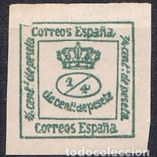 Sellos: [CF5066] ESPAÑA 1877, CORONA REAL 1/4 VERDE OSCURO (U). Lote 71632859
