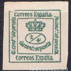 Sellos: [CF5064] ESPAÑA 1877, CORONA REAL 1/4 VERDE CLARO (MN). Lote 71632907