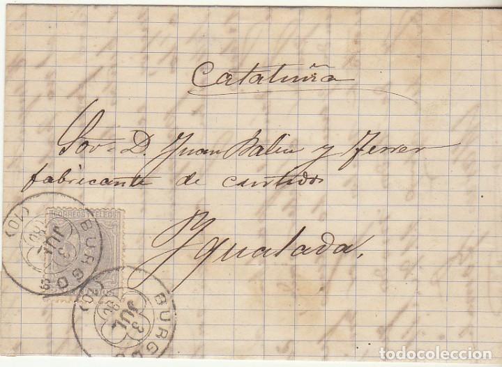 SELLO 204. BURGOS A YGUALDA. 1880. (Sellos - España - Alfonso XII de 1.875 a 1.885 - Cartas)