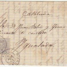 Sellos: SELLO 204. BURGOS A YGUALDA. 1880.. Lote 73636687