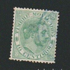 Sellos: ESPAÑA.FISCAL TIMBRE MOVIL 1885.-10 CTS.USADO.. Lote 75579587