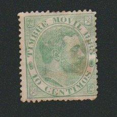 Sellos: ESPAÑA.FISCAL TIMBRE MOVIL 1885.-10 CTS.USADO.. Lote 75579695
